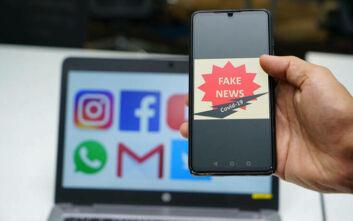 Έρευνα του ΑΠΘ: Θύματα των fake news μεγάλο ποσοστό των πολιτών εν μέσω κορονοϊού