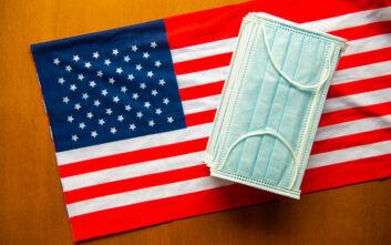 Κορονοϊός: Οι ΗΠΑ «κατέσχεσαν» μάσκες που προορίζονταν για την Γερμανία