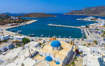 Τέλος ο ΕΝΦΙΑ για φορολογούμενος με κύρια κατοικία ακριτικά νησιά με λιγότερους από 1.200 κατοίκους