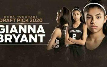 Το WNBA τίμησε τη Τζιάνα Μπράιαντ στο ντραφτ