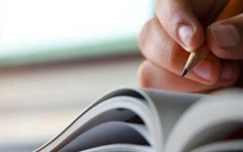 Κρατικό Πιστοποιητικό Γλωσσομάθειας: Αναβολή λόγω κορονοϊού στις εξετάσεις του Μαΐου