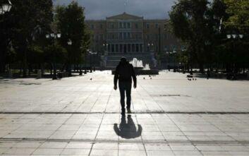 Κομισιόν για Ελλάδα: Ύφεση 9% το 2020 - Ανάκαμψη 6% το 2021