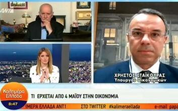 Σταϊκούρας: Θα επιστρέψουμε σε ύφεση μετά το κορονοϊό, όχι όμως στα μνημόνια