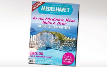 Σουηδικό περιοδικό υμνεί την Ελλάδα και προτείνει Κρήτη, Ζάκυνθο και Κεφαλονιά