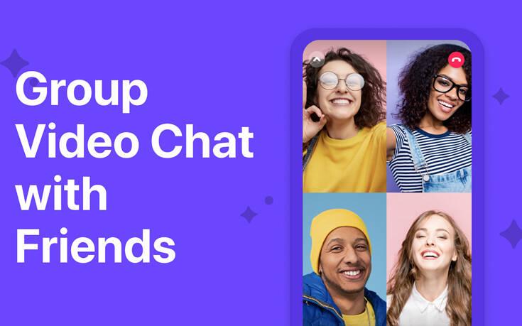 Πώς να παίζεις παιχνίδια με τους φίλους σου online – Newsbeast
