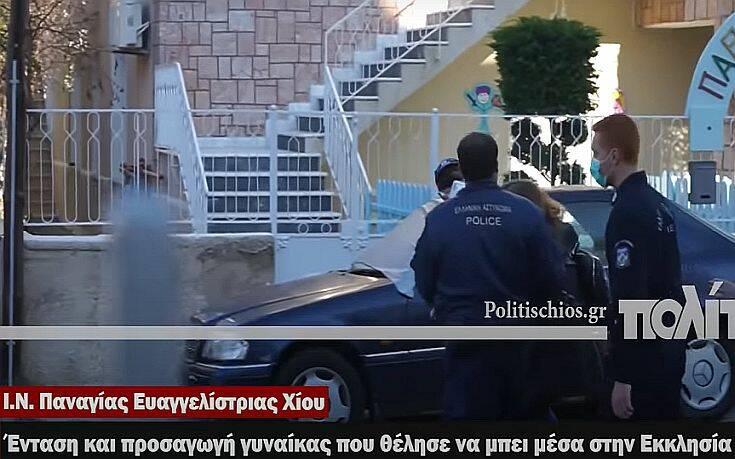 Χίος: Δύο προσαγωγές στο Ναό της Ευαγγελίστριας για τη λειτουργία της πρώτης Ανάστασης με ανοιχτές πόρτες