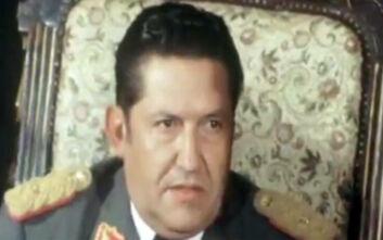 Πέθανε ο διαβόητος «υπουργός κοκαΐνης» Λουίς Άρσε Γκόμες