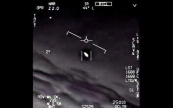 Το Πεντάγωνο δημοσιοποίησε τρία βίντεο με «ανεξήγητα εναέρια φαινόμενα»