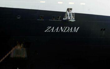 Τραμπ: Επαναπατρισμός των Καναδών και Βρετανών που βρίσκονται στο κρουαζιερόπλοιο Zaandam