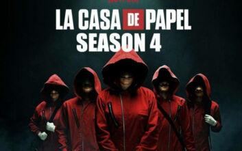 Netflix: Ο τέταρτος κύκλος του La Casa de Papel ξεκινά… αύριο