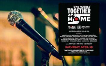 Μια τεράστια online συναυλία για θεατές σε καραντίνα - Από Taylor Swift μέχρι Rolling Stones