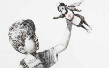 Συγκίνηση προκαλεί το νέο έργο του Banksy