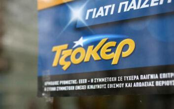 Κλήρωση Τζόκερ 9/7/2020: Αυτοί είναι οι τυχεροί αριθμοί για τα 1,4 εκατ. ευρω