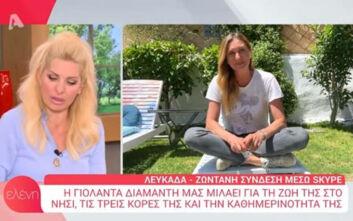 Η Γιολάντα Διαμαντή εξέφρασε δημόσια το παράπονο που έχει από την Ελένη Μενεγάκη