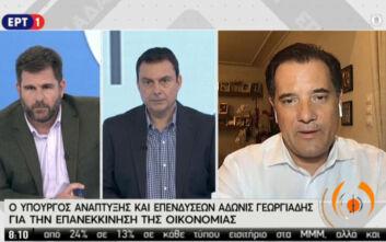 Γεωργιάδης: Δεν θα πάνε όλα ρολόι από τη Δευτέρα, θα χρειαστούν κάποιες μέρες μέχρι η κατάσταση να ισορροπήσει