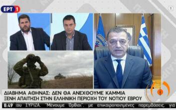 Στεφανής: Οι Τούρκοι δεν μπήκαν ποτέ στο ελληνικό έδαφος