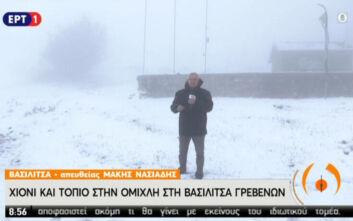 Καιρός: 27 Μαΐου με χιόνια στη Βασιλίτσα Γρεβενών