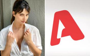 Το ραντεβού που φούντωσε τις φήμες πως η Ηλιάνα Παπαγεωργίου «έκλεισε» στον Alpha