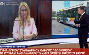 Δικηγόρος οδηγού λεωφορείου που έπεσε θύμα ξυλοδαρμού: Οι δύο εξ αυτών είναι στρατιωτικοί