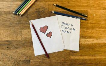 Γιορτή της Μητέρας: Ιστορίες γυναικών που συγκινούν - Έγιναν μαμάδες μέσω υιοθεσίας