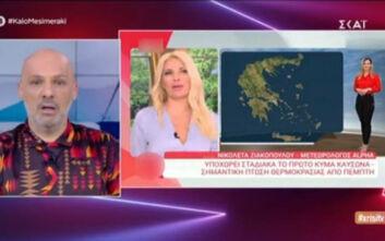 Ο Νίκος Μουτσινάς προκάλεσε τον ΣΚΑΪ να φέρει την Ελένη Μενεγάκη στον σταθμό