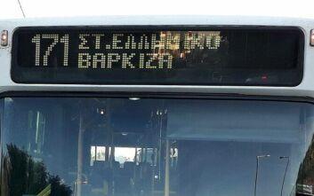 Τρεις άντρες ξυλοκόπησαν άγρια οδηγό λεωφορείου στη Βάρκιζα