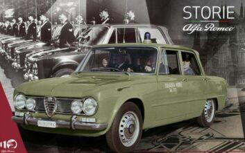 «Ιστορίες της Alfa Romeo»