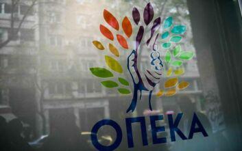 Διευκρινίσεις του ΟΠΕΚΑ για τον τρόπο εξυπηρέτησης των πολιτών