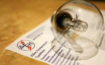 Επανασύνδεση ηλεκτρικού ρεύματος σε ευάλωτα νοικοκυριά - Ποιους αφορά
