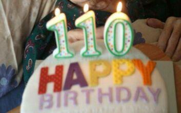 Υπαίθριο πάρτι για γυναίκα 110 ετών στην Κολομβία