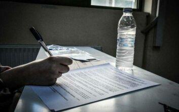 Πανελλήνιες 2020: Έως τις 14 Μαΐου οι αιτήσεις για τις εξετάσεις