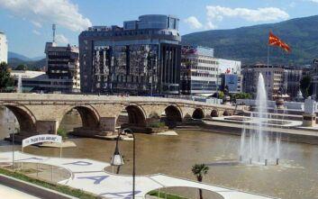 Τα ταχυδρομεία της Βόρειας Μακεδονίας ζήτησαν συγνώμη από τη Σερβία και απέσυραν το γραμματόσημο της Κροατίας