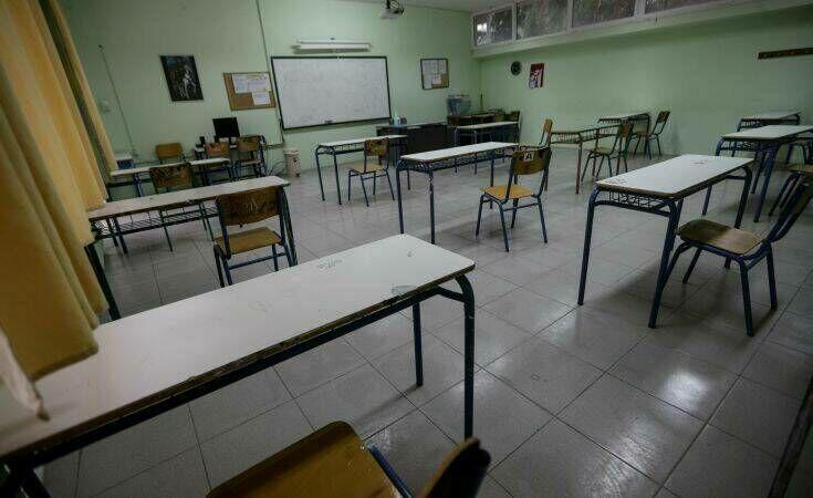 Κεραμέως για κάμερες στις τάξεις: Να αναλάβουν οι εκπαιδευτικοί τις ευθύνες τους