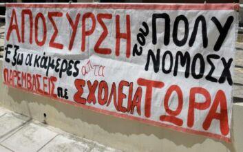 Νέο εκπαιδευτικό συλλαλητήριο στις 19 Μαΐου