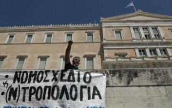 Σε 24ωρη απεργία οι εκπαιδευτικοί σήμερα - Ανοιχτά τα σχολεία