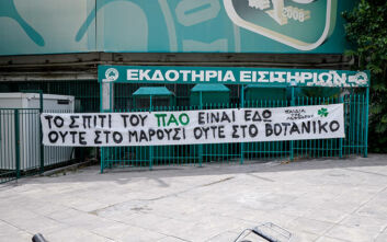 Οπαδοί του Παναθηναϊκού κρέμασαν πανό έξω από τη Λεωφόρο: Το σπίτι μας είναι εδώ