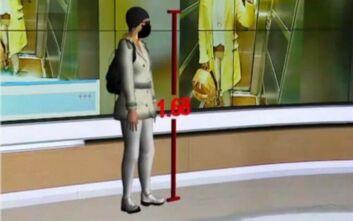 Το σκίτσο της γυναίκας που πέταξε το βιτριόλι στην Ιωάννα έχει η αστυνομία - Το ταξί αναμένεται να δώσει απαντήσεις
