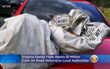Οικογένεια στις ΗΠΑ βρήκε στο δρόμο ένα εκατομμύριο δολάρια και τα παρέδωσε στην αστυνομία