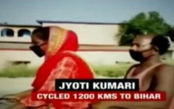 Συγκινεί η 15χρονη που έκανε 1.200 χιλιόμετρα με ποδήλατο για να γυρίσει σπίτι τον ανήμπορο πατέρα της
