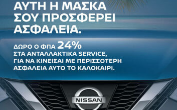 Nissan All Clear Service