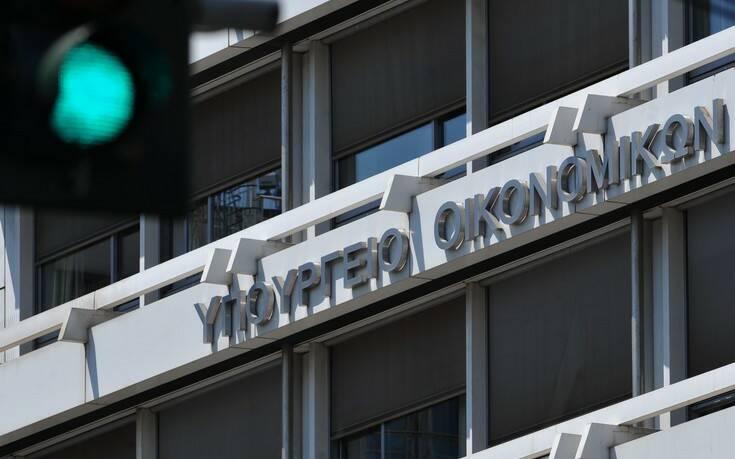 Το υπουργείο Οικονομικών για το «Μένουμε Όρθιοι» του ΣΥΡΙΖΑ: Ανοίγει τον δρόμο για νέο μνημόνιο