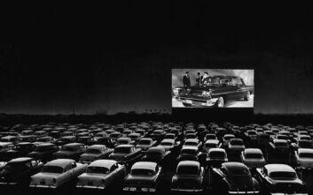 Άθενς Ντράιβ-Ιν: Η Αθήνα ίσως να αποκτήσει τον δικό της drive in κινηματογράφο