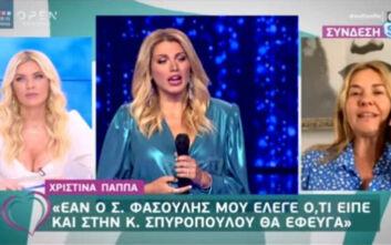 Χριστίνα Παππά για Κωνσταντίνα Σπυροπούλου: «Είναι αφελής, ζει σε ένα δικό της κόσμο»