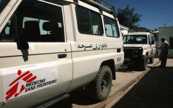 Επίθεση σε νοσοκομείο των Γιατρών χωρίς Σύνορα στην Καμπούλ, πέφτουν πυροβολισμοί και χειροβομβίδες