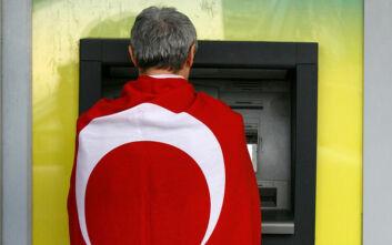 Τουρκία: Άρση της απαγόρευσης σε τρεις ξένες τράπεζες να πραγματοποιούν συναλλαγές