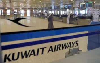 Η Kuwait Airways απολύει το 1/4 του προσωπικού της λόγω κορονοϊού