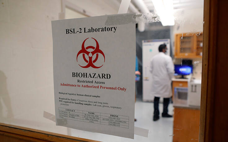 Αμερικανική εταιρεία θα ξεκινήσει τη δεύτερη φάση δοκιμών εμβολίου για τον κορονοϊό
