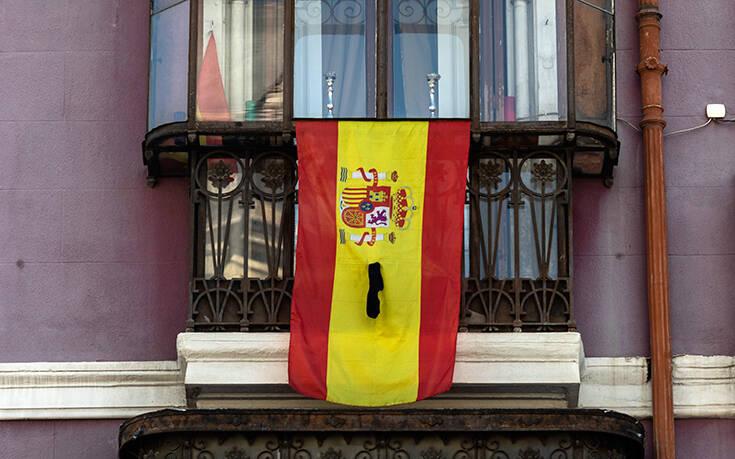 Ισπανία: Ο κορωνοϊός «εξαφάνισε» χιλιάδες συνταξιούχους από το ασφαλιστικό σύστημα της χώρας