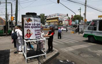 Μεξικό: Φορητές στάσεις για πλύσιμο των χεριών για τις κοινότητες σε αγροτικές περιοχές