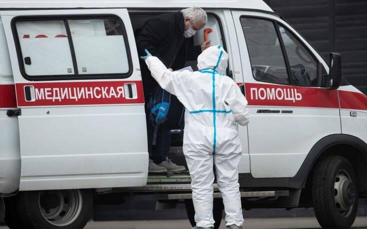 Περίπου 8.000 τα νέα κρούσματα κορονοϊού στη Ρωσία σε ένα 24ωρο